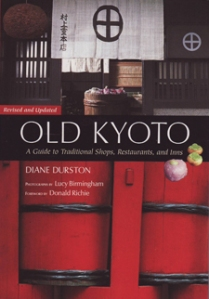 Old Kyoto, by Diane Durston