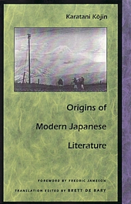 origins-of-modern-japanese-literature