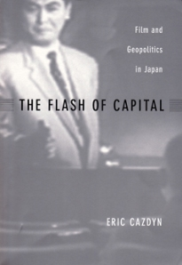 The Flash of Capital