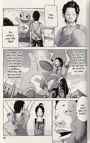 Solanin Page 1