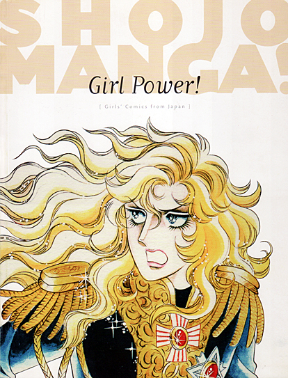Title: Shojo Manga! Girl Power!: Girls' Comics from Japan