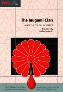The Inugami Clan