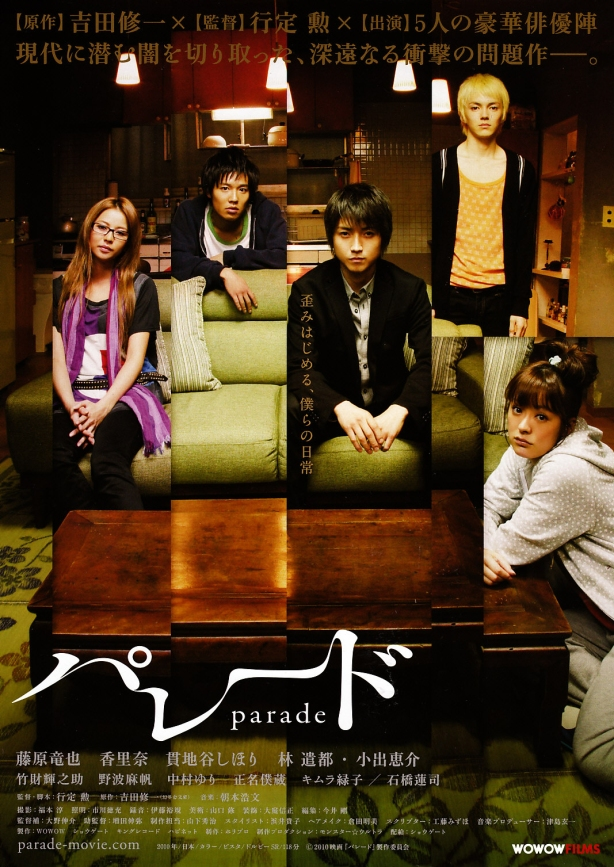 Parade Movie Poster