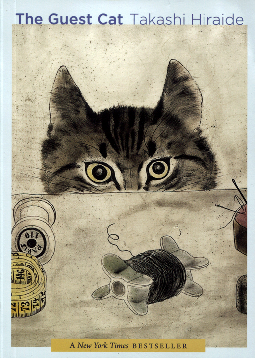The Guest Cat Contemporary Japanese Literature