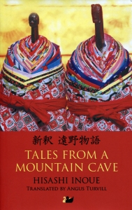 Tales from a Mountain Cave