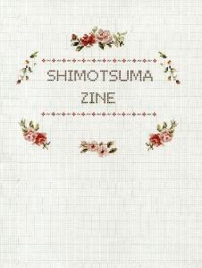 Shimotsuma Zine