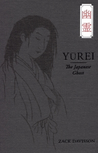 Yūrei The Japanese Ghost