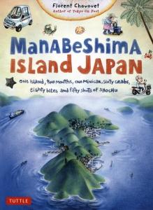 Manabeshima