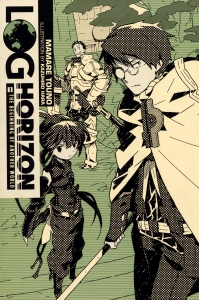 Log Horizon Volume 1 Cover