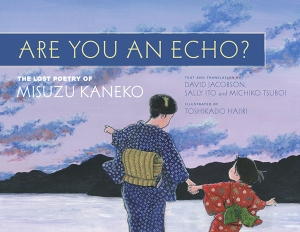are-you-an-echo-book-cover