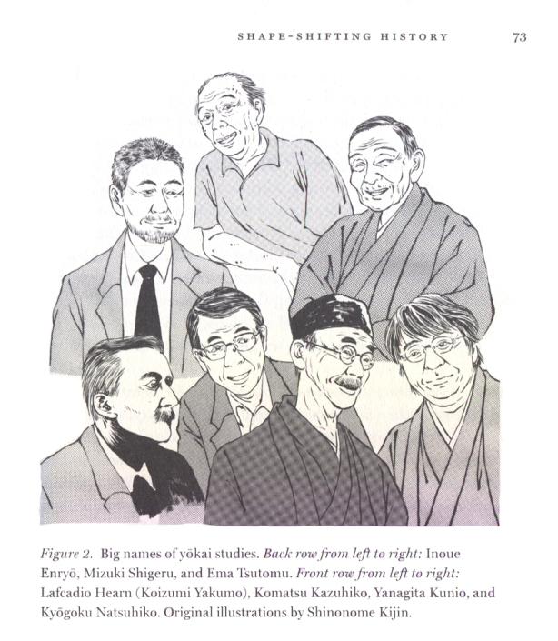 the-book-of-yokai-page-73