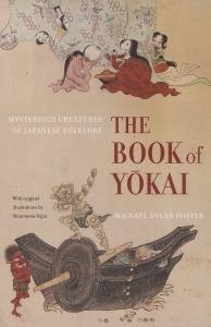the-book-of-yokai