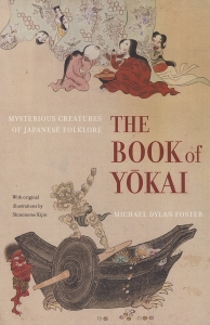 the-book-of-yokai