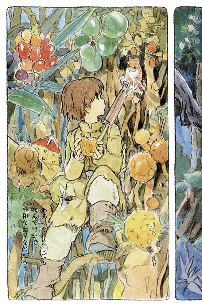 shuna-no-tabi-page-93
